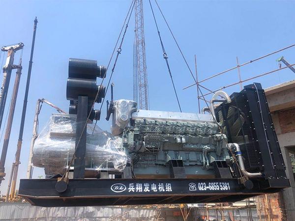 四川邓先生订购1500KW大功率发电机组