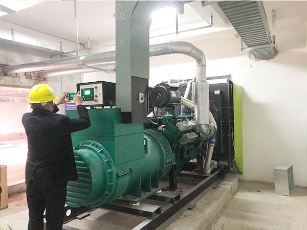 四川建筑工程采购830kw上海乾能发电机