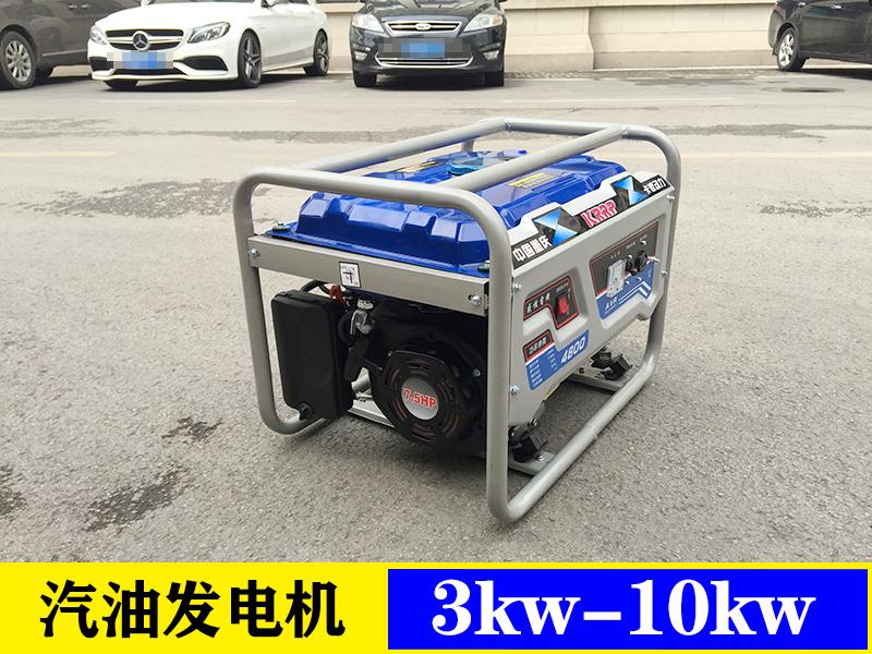 3kw单相手动汽油发电机组220V